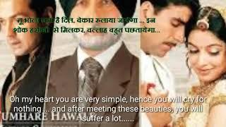 Ab tumhare hawale  watan     hindi movie  dialogues with English subtitles          music and songs