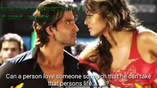 Dhoom 2 Hindi Movie Dialogue With English Subtitles Music And Songs Video Id 341f9d9f7b33cf Veblr Mobile