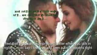 SULTAN     Hindi movie  dialogues with English subtitles         music and  songs
