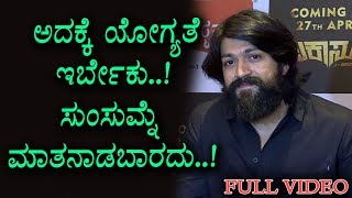 Rocking Star Yash Special Interview at Bakasura Kannada Movie Press Meet   Top Kannada TV