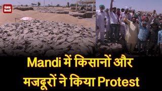 Mandi में किसानों और मजदूरों ने किया Protest