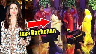 Jaya Bachchan Dance On Pallo Latke At Sandeep Khosla's Niece Wedding Reception