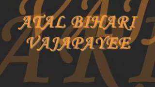 Gagan Mey Leherta Hai Bhagwa Hamara - Poem of Shri Atal Bihari Vajpayee