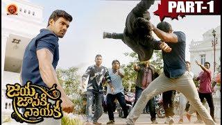 Jaya Janaki Nayaka Full Movie Part 1 - Bellamkonda Sai Srinivas, Rakul Preet Singh - Boyapati Srinu