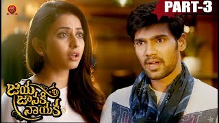 Jaya Janaki Nayaka Full Movie Part 3 - Bellamkonda Sai Srinivas, Rakul Preet Singh - Boyapati Srinu