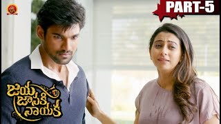Jaya Janaki Nayaka Full Movie Part  5- Bellamkonda Sai Srinivas, Rakul Preet Singh - Boyapati Srinu
