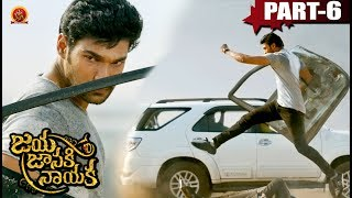 Jaya Janaki Nayaka Full Movie Part 6 - Bellamkonda Sai Srinivas, Rakul Preet Singh - Boyapati Srinu