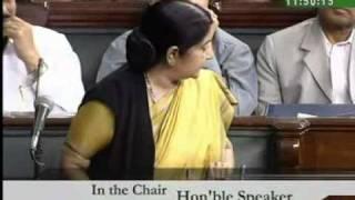 Part 4: Mehngai: Smt. Sushma Swaraj: 25.02.2010