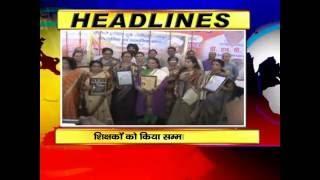 NEWS ABHI TAK HEADLINES 04.09.16
