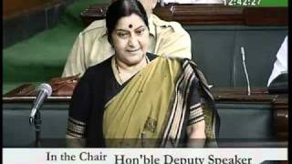 Part 4: Bhopal Gas Tragedy: Smt Sushma Swaraj: 11.08.2010