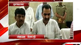 मुजफ्फरनगर - अतिक्रमण हटाने का विरोध करते हुए व्यापारियों - tv24