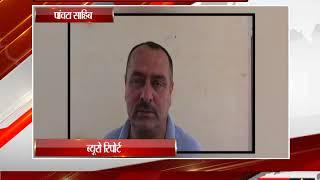 पोंटा साहिब - हाटि समुदाय के लोगों ने किया बैठक का आयोजन - tv24