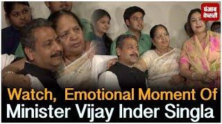 Watch,  Emotional Moment Of Minister Vijay Inder Singla