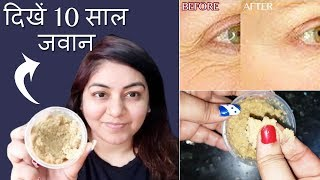 Summer Skin Care - Anti Aging Face Pack - Remove Wrinkles - Ancient Indian Secret | JSuper Kaur