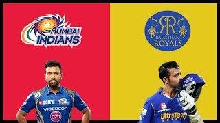 Rajasthan Royals vs Mumbai Indians Match Highlights April 22 2018 Vivo IPL