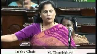 Bhopal Gas Tragedy : Smt. Yasodhara Raje Scindia: 11.08.2010