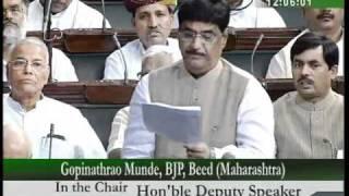Matters of urgent Public Importance: Sh. Gopinathrao Munde: 10.08.2010