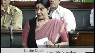 Part 1: Mehngai: Smt. Sushma Swaraj: 03.08.2010