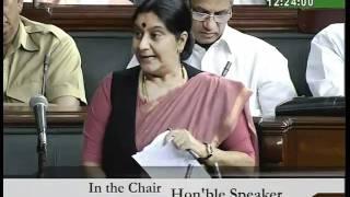 Part 3: Mehngai: Smt. Sushma Swaraj: 03.08.2010