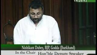 Disapproval of Securities and Insurance: Sh. Nishikant Dubey: 02.08.2010