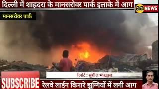 Delhi news
