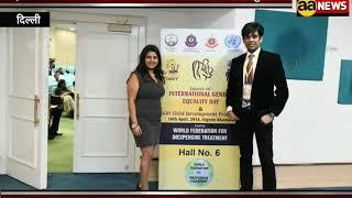 ओक्सी ने भारत में जन्म लेने वाली प्रत्येकलड़की के लिए 11,000 सावधि जमा की घोषणा की