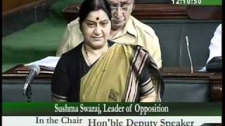 Part 1: Bhopal Gas Tragedy: Smt. Sushma Swaraj: 11.08.2010
