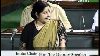 Part 6: Bhopal Gas Tragedy: Smt. Sushma  Swaraj: 11.08.2010