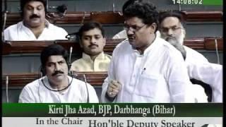 Part 1: Delay in CWG : Sh. Kirti Jha Azad: 09.08.2010