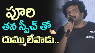 Puri Jagannadh about Mehbooba Movie | Akash Puri | Neha Shetty | Top Telugu TV