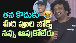 Puri Jagannadh Making Fun on his son Akash Puri | Mehbooba Movie | Top Telugu TV