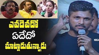 Allu Arjun about Sri Reddy Comments on Pawan Kalyan   Ram Charan   Mega Family   Top Telugu TV
