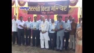 स्कूल, कालेजो में मनाया गया शिक्षक दिवस समारोह, गुरूजनो को सम्मानित किया गया