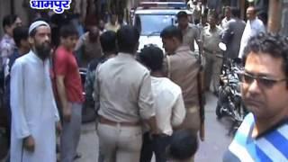 दुकान पर बैठे बालक से नगदी लूटने वाले दो युवको को दुकानदारों ने पकड़ा, धोल पूजा कर पुलिस को सौंपा