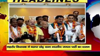 NEWS ABHI TAK HEADLINES 12.09.16