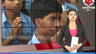 odisha news express