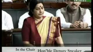 Part 2: Warning to Government after Lok Sabha Election: Smt. Sushma Swaraj: 08.06.2009