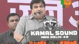 Part 1: BJP Janakrosh Railey on Corruption: Sh. Nitin Gadkari: 14.11.2010