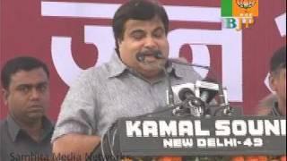 Part 2: BJP Janakrosh Railey on Corruption: Sh. Nitin Gadkari: 14.11.2010