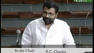 Discussion on the Budget (General) for 2010-11: Sh. Nishikant Dubey: 11.03.2010