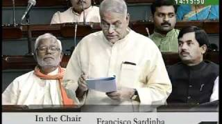 Part 1: Discussion on the Budget (General) for 2010-11: Sh. Yashwant Sinha: 11.03.2010