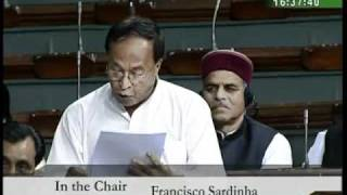 Discussion on the Budget (General) for 2010-11: Sh. Bishnu Pada Ray: 12.03.2010