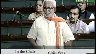 Discussion on the Budget (General) for 2010-11: Sh. Hukmadeo Narayan Yadav: 12.03.2010