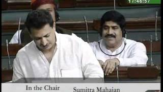 Part 2: National Green Tribunal Bill, 2009: Sh. Anant Kumar Hegde: 15.03.2010
