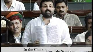 Part 2: Discussion on the Budget (General) for 2010-11: Sh. Nishikant Dubey: 12.03.2010