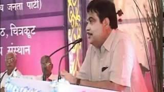 Part 1: Udhmita Vidyapeeth Chitrakoot: Sh. Nitin Gadkari: 25.09.2010