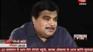 Part 4: Aaj Tak: Sh. Nitin Gadkari: 27.06.2010