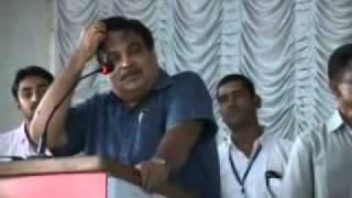 Part 1: Speech at Ratlam: Sh. Nitin  Gadkari