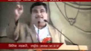 Part 1: National Council meeting, Indore: Sh. Nitin Gadkari