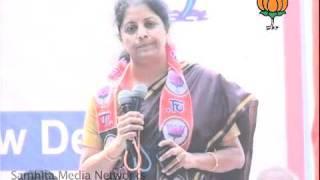 Telangana Issue: Smt. Nirmala Sitharaman: 09.12.2010
